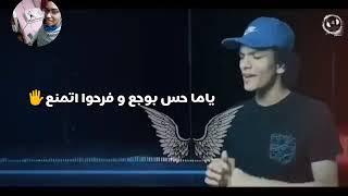 مهرجان جدع حوده بندق(جدع كل يوم يتلدع أخ صاحب خدع)