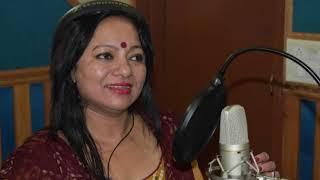 Meena Ji Tumara Lagya Geet