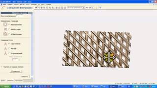 4 урок Сложное моделирование в ArtCam