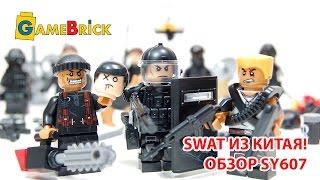 Лучшие китайские ЛЕГО минифигурки SY607 по мнению канала World of Toys обзор [музей GameBrick]