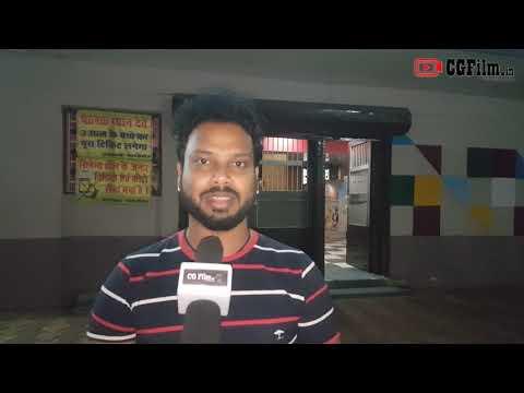 जोहर छत्तीसगढ़  Johar Chhattisgarh Cg Film Actor Devendra Jangade CG Film industry
