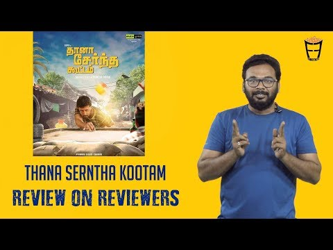 Thaanaa Serndha Koottam Movie Friday Facts with Shah Ra | Suriya, Keerthy Suresh | Friday Facts