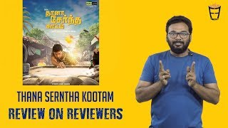 Thaanaa Serndha Koottam Movie Friday Facts with Shah Ra | Suriya, Keerthy Suresh | Friday Facts