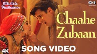 Chaahe Zubaan Song Video - Dil Hai Tumhaara   Preity Zinta & Jimmy Shergill   Alka & Sonu
