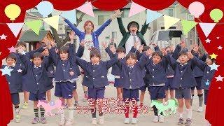 世界中のこどもたちが - カラフルパレット - Music Video (中川ひろたか / 新沢としひこ)