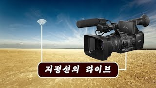 향기품바와 함께하는 화천의 테마 예술단 공연 종일방송