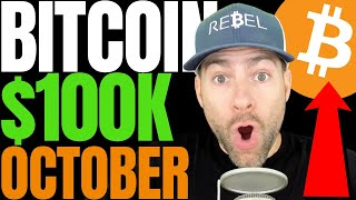 $100K BITCOIN EARLY AS NEXT MONTH SAYS BLOOMBERG ANALYST AS GOLD INVESTORS MOVE TO BTC AND ETHEREUM!