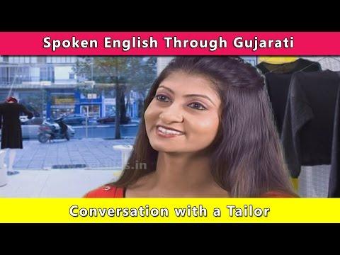 English Conversation With A Tailor | Spoken English Through Gujarati | Learn English In Gujarati