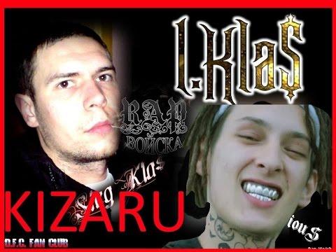 Kizaru скачать альбом торрент