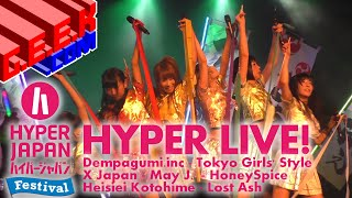 Hyper Japan Live! Music from the Hyper Live stage at Hyper Japan 20...