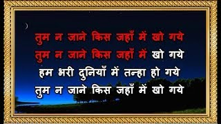 Tum Na Jaane Kis Jahan Mein Kho Gaye - Karaoke - Sazaa - Lata Mangeshkar