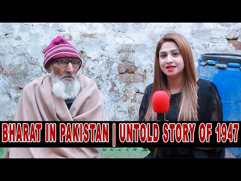 Bharat In Pakistan | Untold Story Of 1947 | Sana Amjad