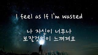Mika – Happy Ending (한글 자막/가사/번역/해석/가사해석/lyrics)