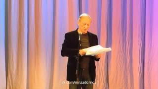 Михаил Задорнов. Новый концерт в Казани 'ЕГЭнутые' 24.11.15 КСК 'Уникс'