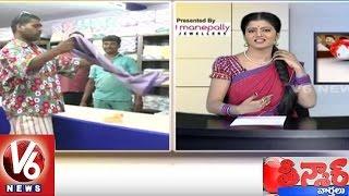 Bithiri Sathi Visits Hyderabad Numaish Exhibition | Funny Conversation With Savitri | Teenmaar News