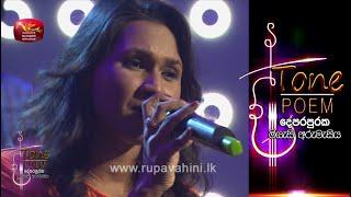 Rangira Ma @ Tone Poem with Amandya Uthpalie Thumbnail