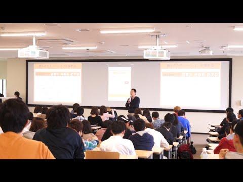 朝日ネットと小樽商科大学が第12回日本e-Learning大賞「アクティブラーニング部門賞」を獲得