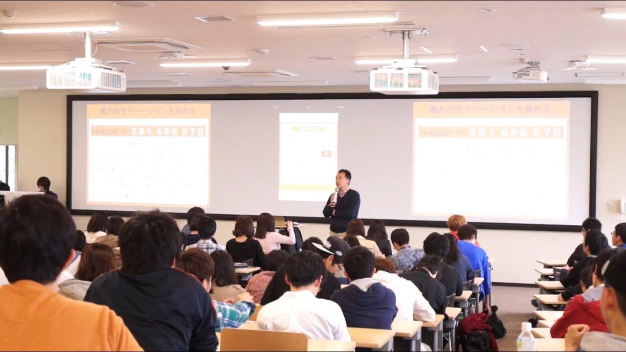 小樽商科大学 manaba