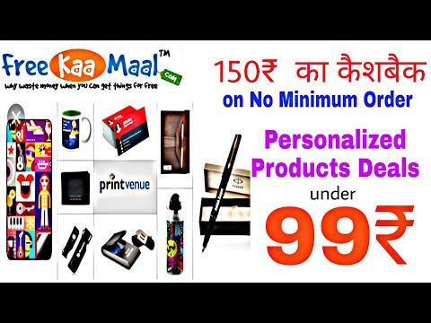 Apna Photo, Naam Likhkar Product Mangwayen 99rs Se Kam Me L Personalized Products Deals L