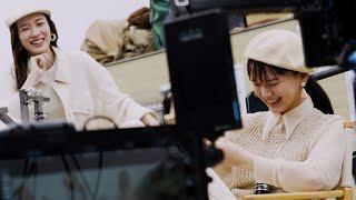 多部未華子、久々の「UQ三姉妹」で永野芽郁と共演(CM UQ三姉妹 /多部未華子 永野芽郁)