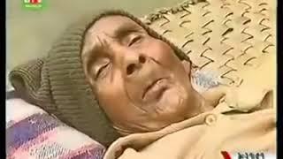 Dek ke rona a jayae agar na aya tho duki  jaroor hogae  seen by harsh kumar sabour bhaglpur