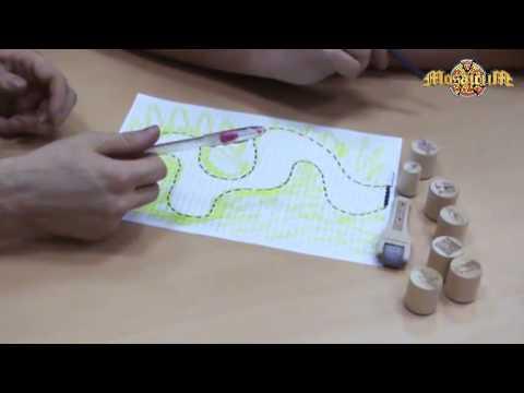 Логическая игра «Математические гонки»