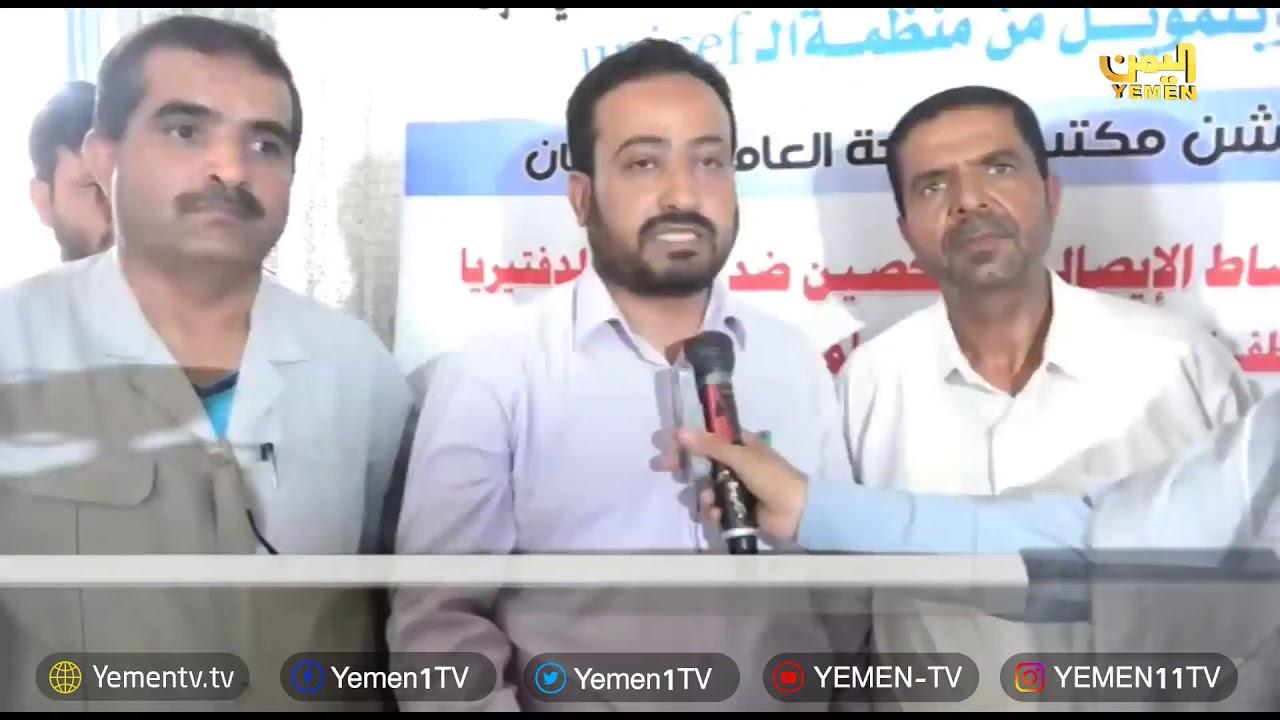 Photo of نشرة السابعة – تقديم / سما أحمد   31/08/2019