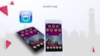 Muslim way: Prayer Times Quran : مواقيت الصلاة و الاذان والقبلة screenshot 4