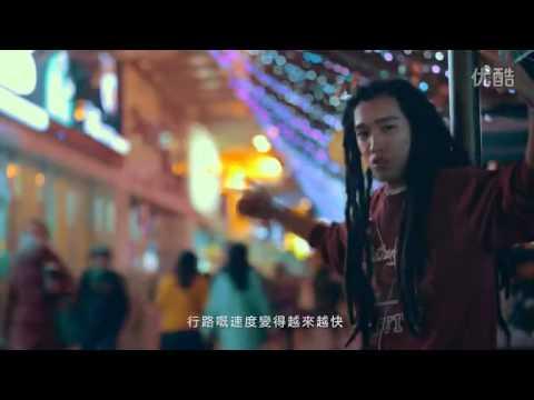 PNC-水街(廣西南寧說唱)Nanning Rap