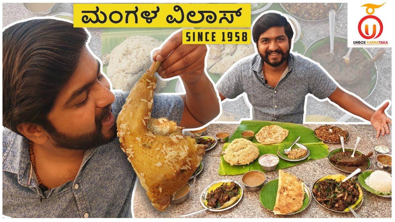 Famous 63year Old Hotel MANGALA VILAS now in Bengaluru | Kannada Food Review - Unbox Karnataka