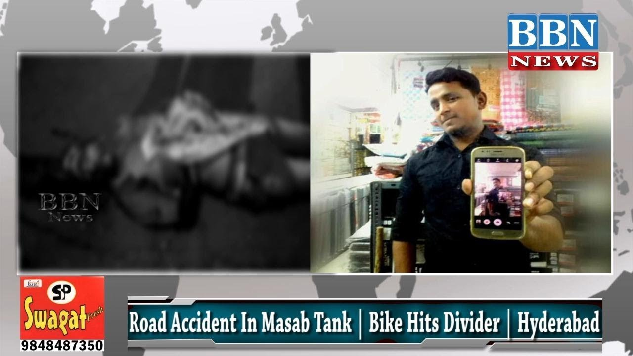 Road Accident: Latest News, Photos, Videos on Road ...