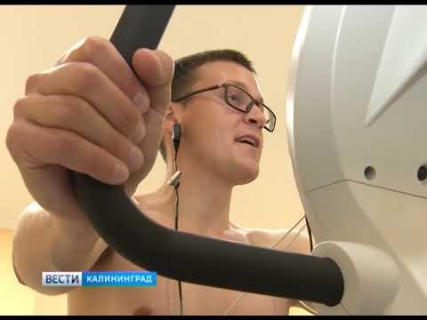 В Калининграде открылся новый медицинский центр