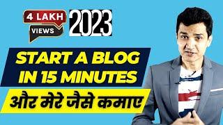 Hoe Maak je een Miljoen Dollar Blog