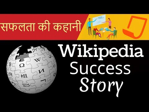 Wikipedia Success Story in Hindi | Jimmy wales and Larry Sanger | Success Life