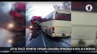 Смотреть видео Пострадавший в ДТП приднестровец – в черниговской больнице онлайн