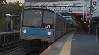 JR奈良線普通列車(205系)・稲荷駅を発車