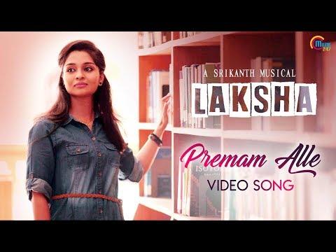 Laksha - Malayalam Music Video Ft Vinitha Koshy, Rahul | Vineeth Sreenivasan | Srikanth | Official
