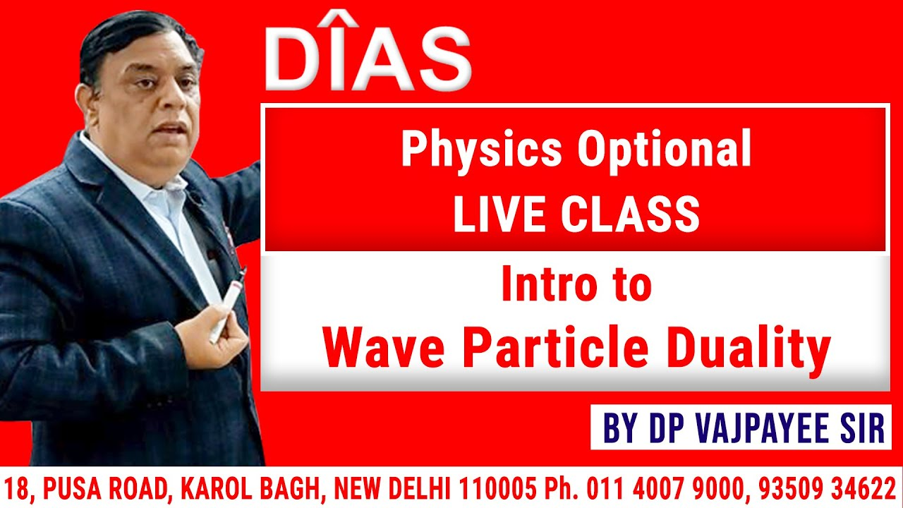 UPSC Physics Optional by Vajpayee Sir (Intro to Wave Particle Duality) |  LIVE CLASS |