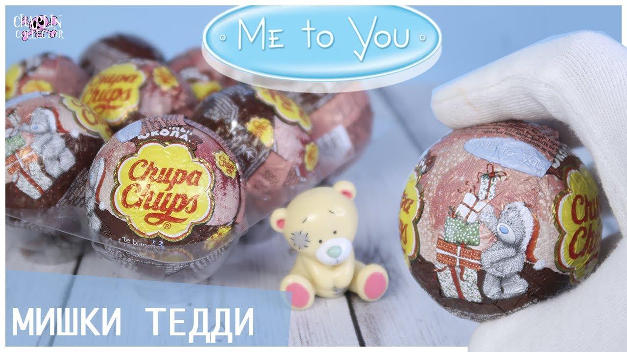 ★Мишки Тедди★ из Чупа Чупс   Новогодние сюрпризы ★Me to You★   Chupa Chups