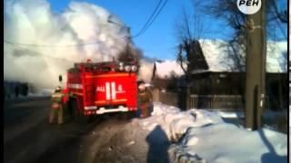 Пожар на улице Водопроводной Йошкар-Олы(, 2014-01-24T15:07:30.000Z)