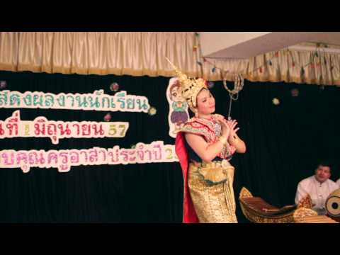 Four Regional Dance and Music - Central Thailand
