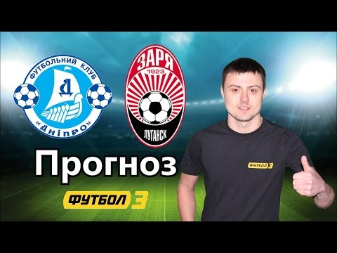 Динамо - Шахтер - смотреть онлайн матч чемпионата Украины