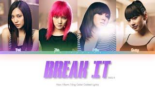 miss A (미쓰에이) Break It Color Coded Lyrics (Han/Rom/Eng)