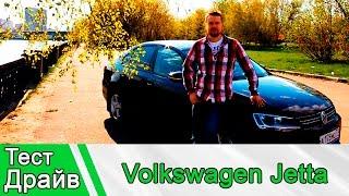 Volkswagen Jetta: Тест Драйв консервативен как не посмотри(Немецкий автомобиль Volkswagen Jetta консервативен как не посмотри, но мне пришелся по душе. Автомобиль предостав..., 2016-05-08T08:59:39.000Z)
