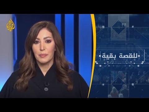 ??للقصة بقية  -  تحدي 2022 ..   مساعي الإمارات لإفشال استضافة قطر للمونديال  - 23:53-2019 / 6 / 10