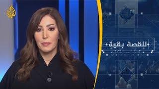 للقصة بقية  -  تحدي 2022 ..   مساعي الإمارات لإفشال استضافة قطر للمونديال