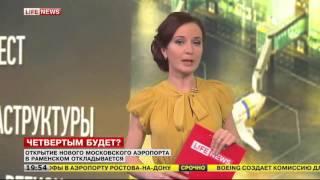 Открытие нового московского аэропорта в Раменском откладывается