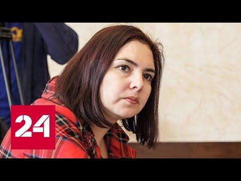 Экспертиза подтвердила принадлежность голоса чиновнице, оскорбившей жертв паводка - Россия 24