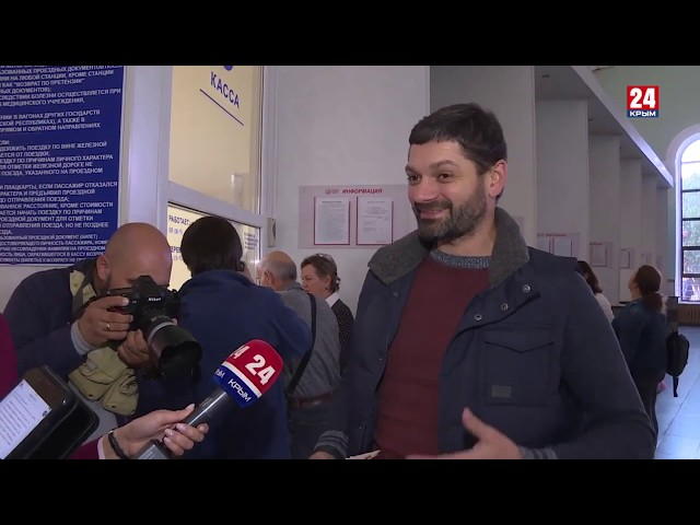 В Крыму стартовали продажи билетов на поезда