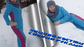 видео Женские утепленные брюки на флисе